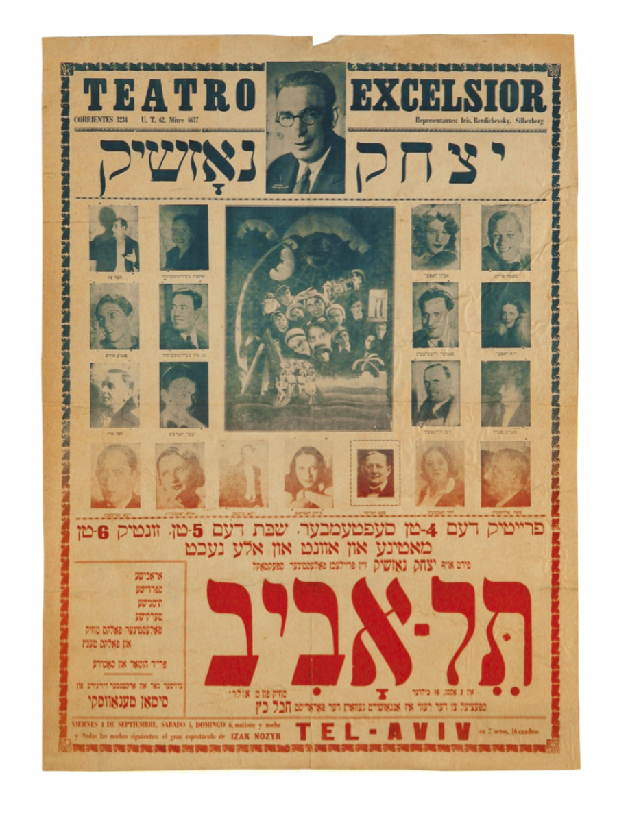 More Argentine than Martín… | Digital Yiddish Theatre Project